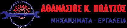 Polizos tools logo