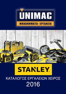 katalogos-Stanley-unimac